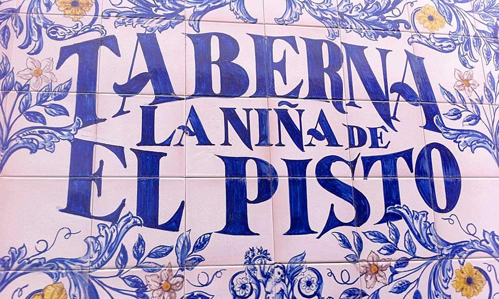 Marbella Altstadt Restaurants - Taberna la Niña de el Pisto Marbella