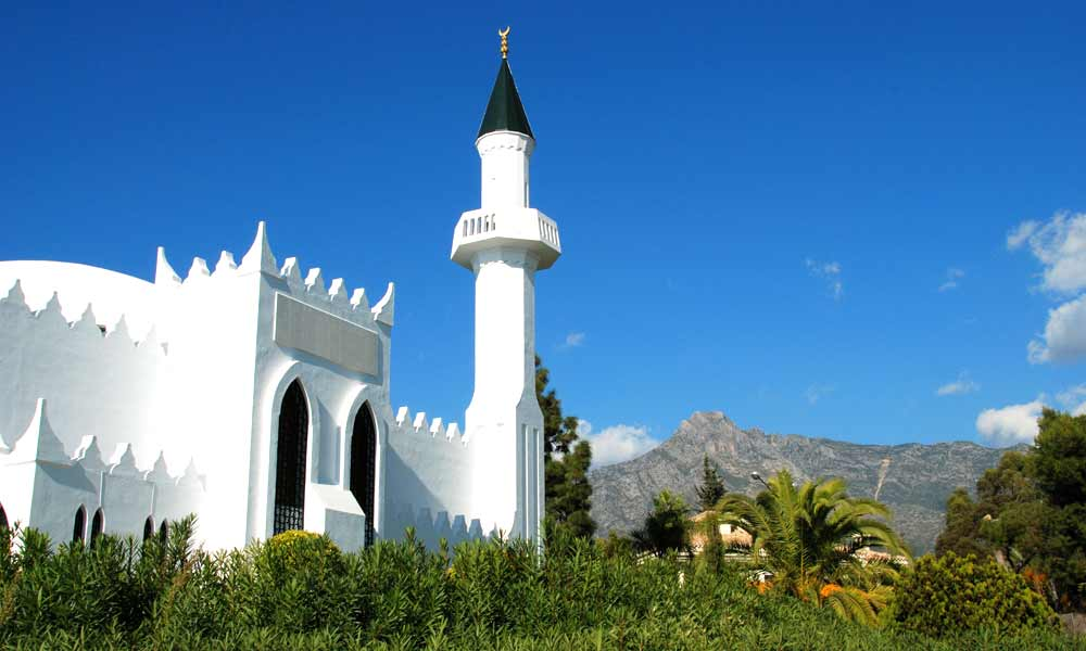 Mezquita del Rey Abdul Aziz al Saud Marbella